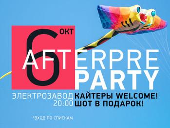 AFTERPRE PARTY