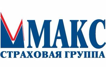 Новый партнер школы - страховая группа МАКС