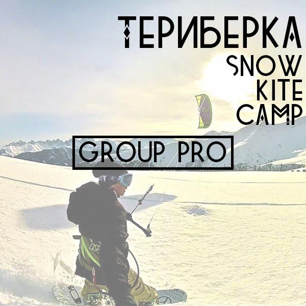 group pro