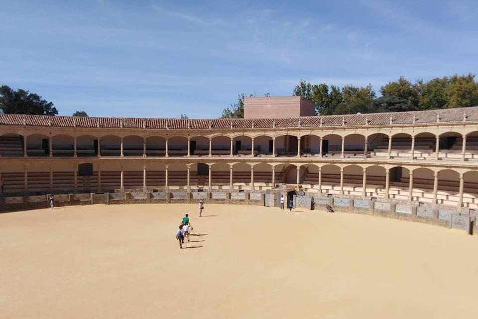 Коррида, музей