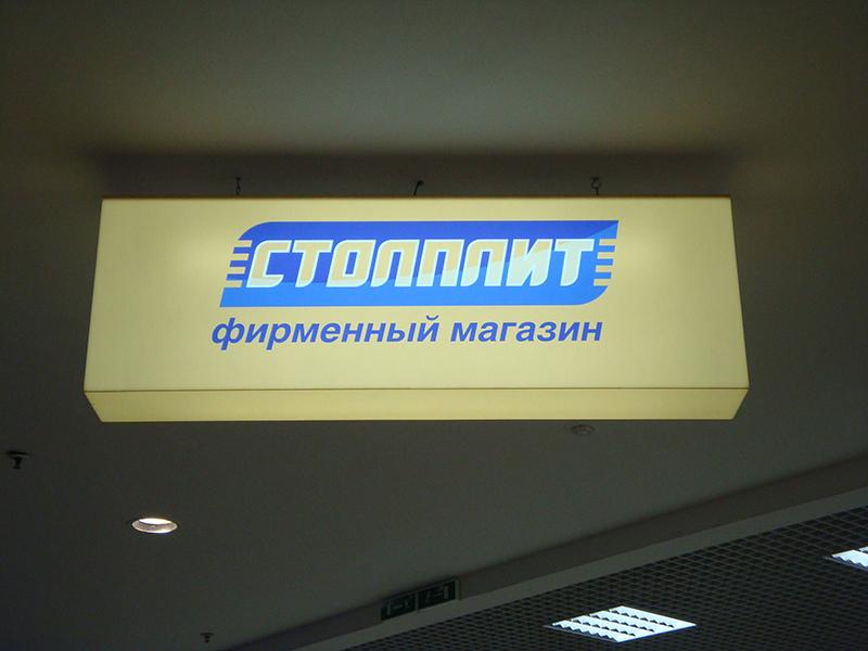ЛАЙТБОКС