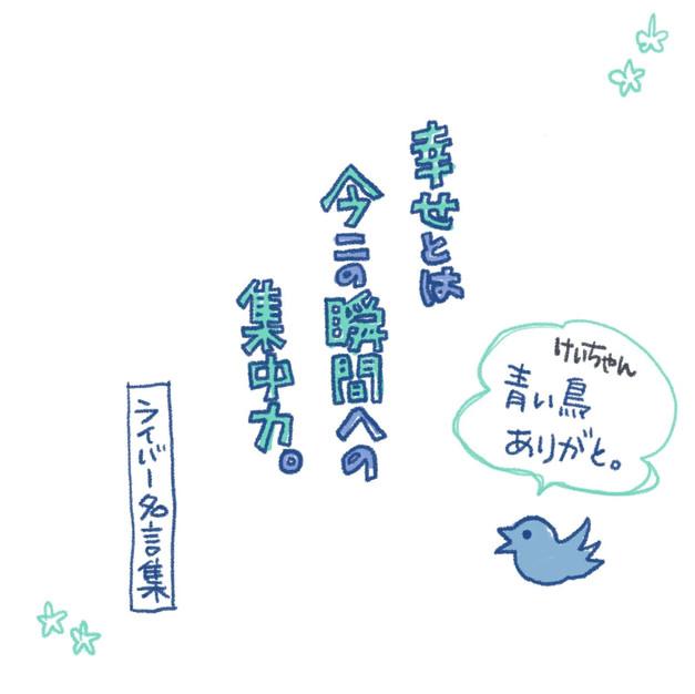 0521_05.JPG