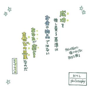0528_05.JPG