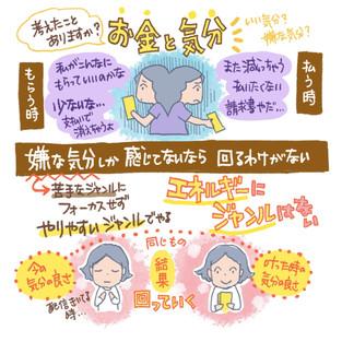 0528_04.JPG