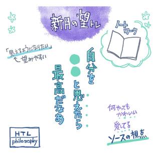 0523_04.JPG