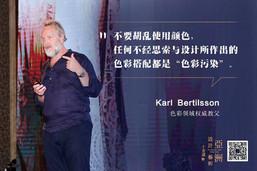 Karl in Guangzhou