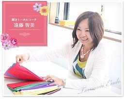Shining Place  080-5945-0728
