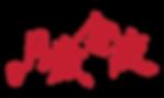 荔園﹒流金歲月商標 Lai Yuen Cuisine 1949 Logo