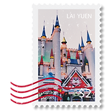 荔園城堡郵票 Lai Yuen Castle Stamp