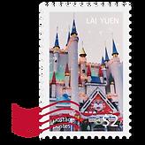 荔園城堡郵票 Lai Yuen Castle Stamp