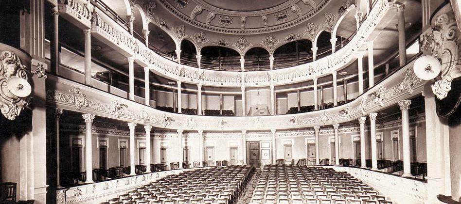 Teatro Nacional de La Serena