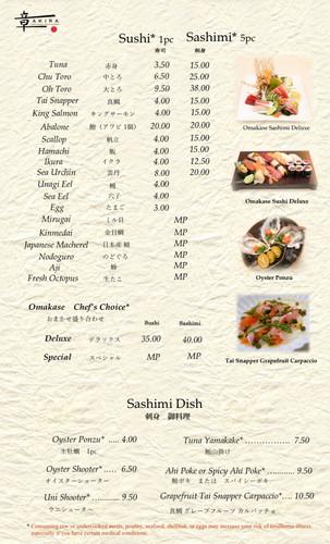 寿司+刺身