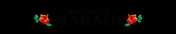 mahalo_logo.png