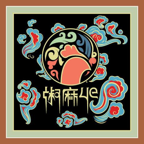 3_Sticker.jpg