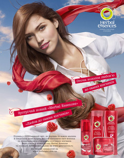 Herbal Essences magazine ad