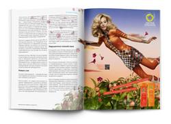 Herbal Essences magazine extender