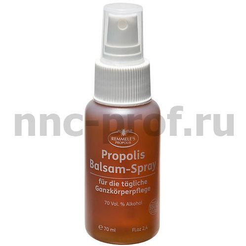 Balsam Spray 70ml