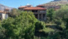 To Petrino guesthouse Agios Germanos Prespa