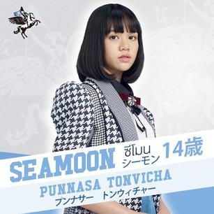 Seamoon