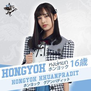 Hongyok