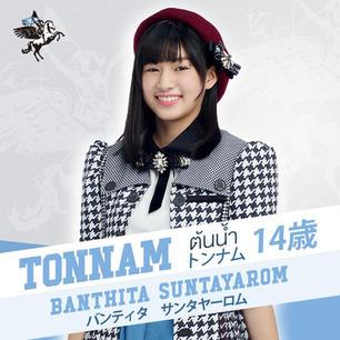 Tonnam