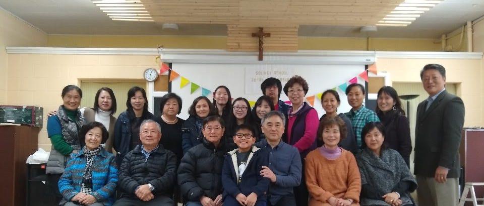 창립 30주년기념 솔뫼 선생님들과 함께