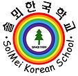 solmei 2020 new logo.jpg