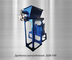 дцм500