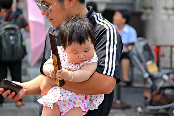 A Baby Fan, China