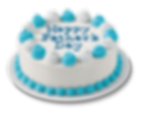 Dad Cake Graphic.png