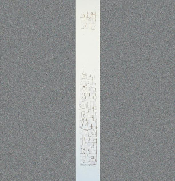 """Totem  III  4'lx 6""""w x4""""d"""
