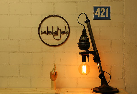 Table Lamp T013