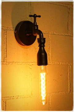 Wall Lamp FL2