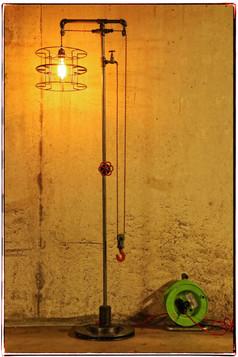 Floor Lamp FL031