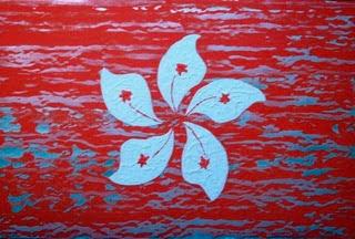 """2015 """"Hong Kong Flag"""""""