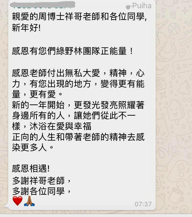 WhatsApp Image 2021-02-22 at 18.02.42.jp