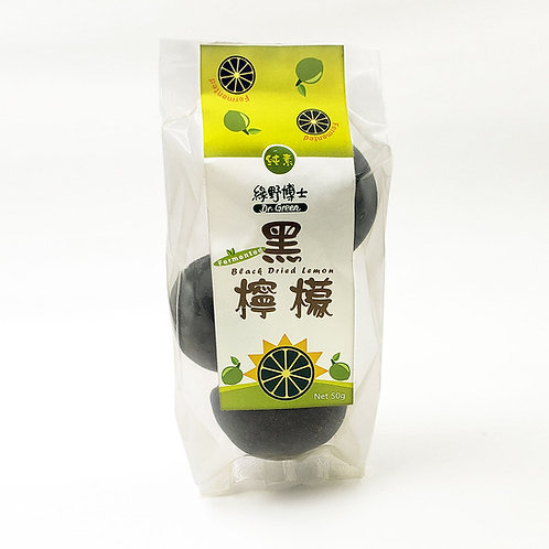 黑檸檬 Black Dried Lemon 50g
