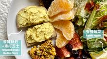 食生怎樣可以得到足夠蛋白質?
