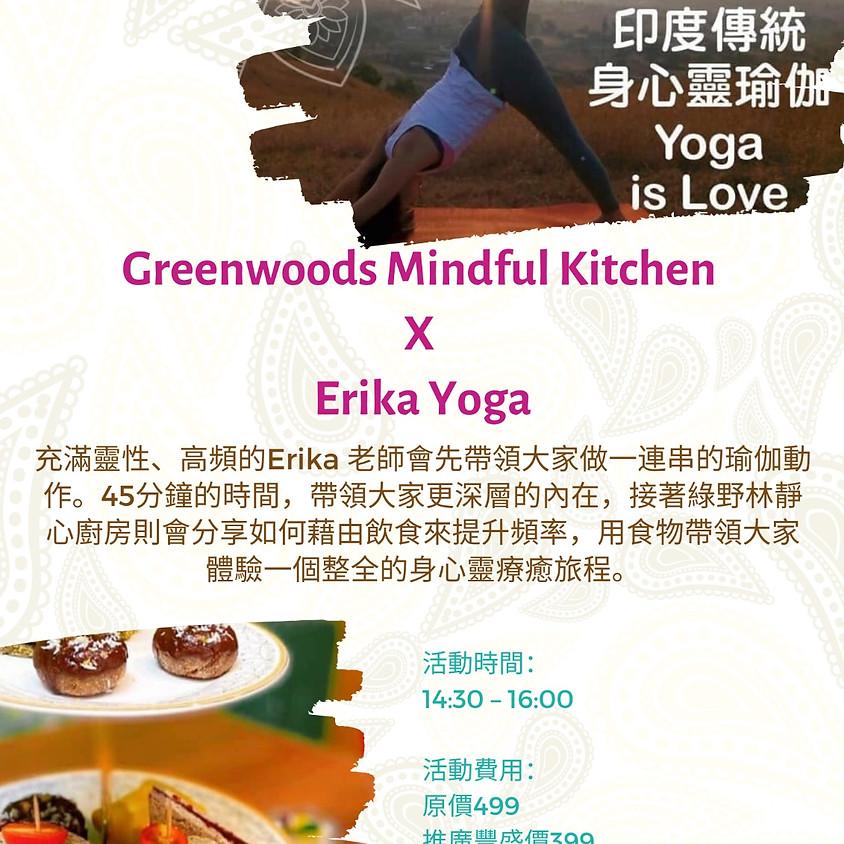 Healing Yoga X Vibrant living food 療癒瑜珈 X高頻飲食 工作坊