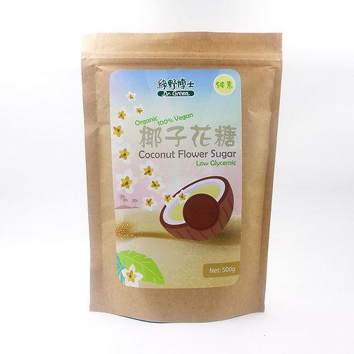 綠野博士椰子花糖 Coconut Power Sugar 500g