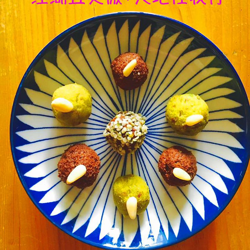 祥哥食生10周年慶祝會私房菜 (午場)(2021-E212-054)