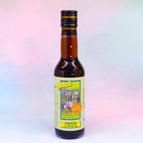 品湊有機黑芝麻冷壓麻油 Organic Black Sesame Oil