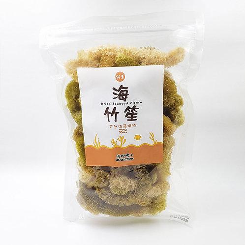 海竹笙 Dried Seaweed Pituto
