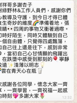 WhatsApp Image 2021-02-22 at 18.02.19.jp