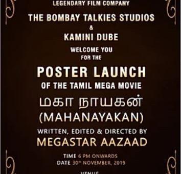 Historical Poster Launch of Tamil Movie Mahanayakan By Megastar Aazaad in Chennai