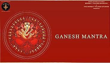 Ganesh Mantra by Megastar Aazaad