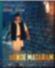 VANDE MATARAM SONG LAUNCH @ BOMBAY TALKI