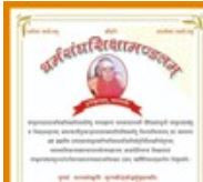 संस्कृत के अंतरराष्ट्रीय राजदूत आज़ाद, महर्षि की उपाधि से सम्मानित