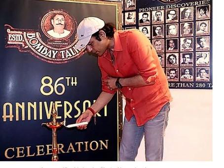 #भारतीयसिनेमा की बुनियाद #बॉम्बेटॉकीज़ को ८६ वें स्थापना दिवस पर शुभकामनाएं, #आज़ाद