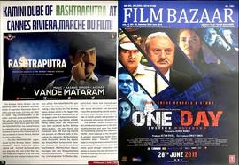 FILM BAZAAR